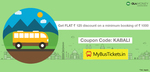 Pay with Ola Money & Get Rs.125 off on Bus Ticket booking of Rs.1000 & above