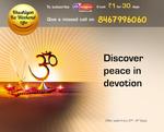 Videocon d2h - Khushiyon ka weekend offer d2h darshan