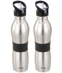 Pigeon Playboy Water Bottle 700ml (Set of 2)