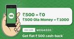 Ola money load 500 get 1000