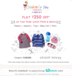 Flat Rs. 250 off  on minimum purchases worth Rs. 1000 (Extra 6% Mobikwik cashback)
