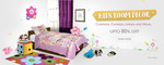 UP to 80% Off on Kids Room Decor - Bedding, Furnishings, Lighting & more