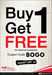 M2ALL:- Buy 1 Get 1 Free on select Car Accessories