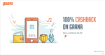 100% cashback on Gaana 1-Month Subscription with FreeCharge