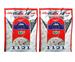 Aeroplane Polished Rice 5 kg Pack of 2
