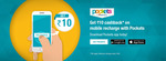 ICICI Pockets - Save Rs. 25 On Mobile On Mobile Recharge Of  Rs. 100 & Above