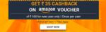 Zingoy - Rs.35 Cashback on Rs.100 Amazon voucher (New User)