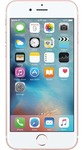 Apple iPhone 6S 32 GB Space Grey @ Rs.31971 || Last FPD Rs.32999 low price