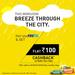 Meru: Rs.100 Cashback on all Radio Taxi Rides via Paytm