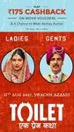 Flat 175 cash back on movie: Toilet ek prem katha