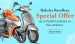 Paytm Raksha Bandhan- Great Offers on Two Wheelers (All Offers Added)