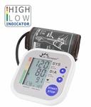 Dr.Morepen BP-02 Blood Pressure Monitor Rs.699