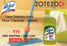 Lizol Disinfectant Floor Cleaner - 500ml