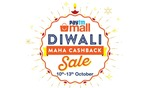[Live] PayTM Mall flash sale offers for 8pm Cashback revealed