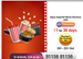 Videocon d2h KKW offer : Superhit Movie Bonanza with d2h Movies Rs.1 for 30 days