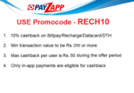 10% cashback on BillPay/Recharge/DTH with Payzapp