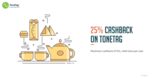 Get 25% cashback when you pay with Freecharge on Tone Tag.