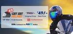Droom Helmet Sale: Get 99% cashback on payment via Paytm