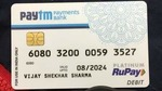 Free Airport Lounge access with Paytm bank or Other Bank Physical RuPay Platinum Debit Card