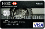 HSBC Visa Platinum Credit Card with Nil Joining and Annual Fees