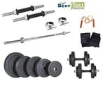 loot - Body Maxx 100 KG RUBBER WEIGHT PLATES