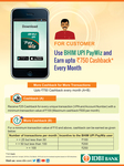Rs 750/- Cash Back offer on BHIM UPI PayWiz – UPI App of IDBI Bank