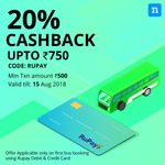 20% Cashback upto 750 on 1st Bus Booking on Niki using Rupay Debit/Credit Card
