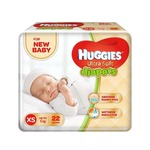 [52% off] Huggies Ultra Soft Extra Small Size Diapers (22 Count, Pack of 2) ( pantry )