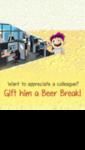 Boomagift app Combo Offer