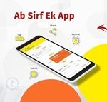 Upto 5000 cb on first transaction on BHIM ABPB app.
