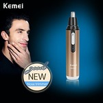 Kemei 3.4 out of 5 stars  37Reviews  Km 6619 2 in 1 Electric Shaver with Nose & Ear Hair Trimmer