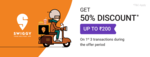 50% Off on Swiggy offer for New Users