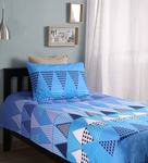 Bed Sheets : Good Deals to buy from Pepeprfry (Upto 75% Off)