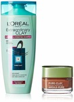 L'Oreal Paris Pure Clay Mask, Red Algae, 48g with Extraordinary Clay Shampoo, 175ml(FREE!!)(48%OFF)