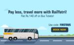 Get 25% off upto Rs.100 on Rail Yatri via Amazon