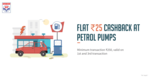 Freecharge - Flat 25 cashback at HP Petrol pumps (min: 250, valid on 1st & 3rd txns)