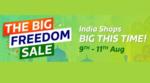 Flipkart The Big Freedom Sale: 9 - 11 Aug