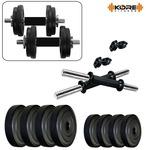 Kore PVC-DM COMBO16 (14 Kg) Home Gym Dumbbells Kit