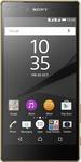 Sony Xperia Z5 Premium Dual (Gold, 32 GB)  (3 GB RAM)