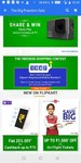 The Freedom shopping contest,Got 1,9,4,7 in your Flipkart Registered Mobile Number?