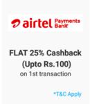Flat 25% Cashback on Recharges Via My Airtel App
