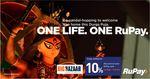 Bigbazaar Durga Puja Offer - 10% discount at Big Bazaar/Food Bazaar/FBB with Rupay Cards (Min: 2000)   Valid in West Bengal, Assam, Sikkim & Tripura
