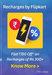 Recharge Offer - Flat Rs. 150 OFF Recharge Rs. 300 Or More On Flipkart ( 10 - 15 OCTOBER )