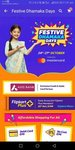 Flipkart Festive Dhamaka Days : 10% Instant Discount with AXIS Bank Debit & Credit Cards