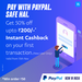 Niki : Pay with PayPal and get 50% instant cashback up to Rs. 200 on your eligible purchases.