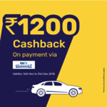 Meru Cabs :- Get 250₹ Cashback on 3rd , 5th & 7th Ride When you pay using Paytm ( Min 250₹ Ride )