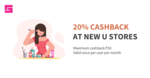 20% cashback upto Rs.50  at Dabur New Store via FreeCharge
