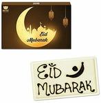 Bogatchi Handcrafted Eid Mubarak White Chocolate Bar, 70g