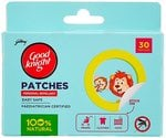 PANTRY  Good Knight Patches (30 Patches)