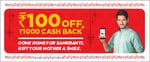 Abhibus : Upto Rs.100 Off + Rs.1000 Cash Back using PayPal on bus booking.